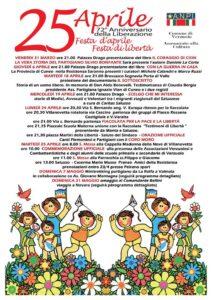 festa della liberazione organizzata da anpi e comune di verzuolo, intervengono la caritas di saluzzo. Palazzo drago verzuolo. In collaborazione con l'ANPI, partigiani italiani.